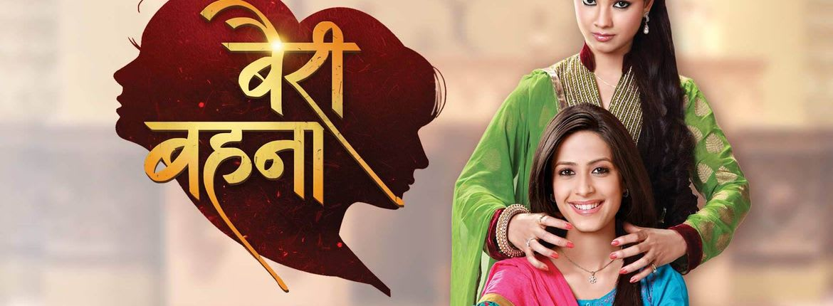 Dil Mil Gaye Serial All Episodes Free Download Download