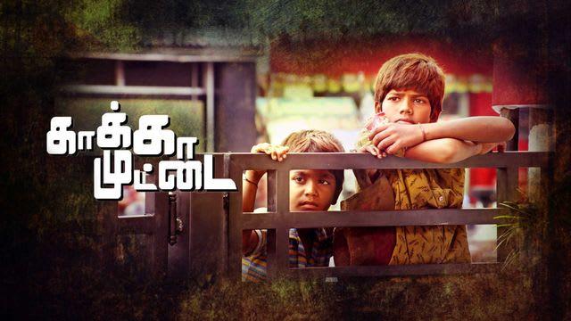 Watch Kaaka Muttai Full Movie Online in HD for Free on hotstar.com
