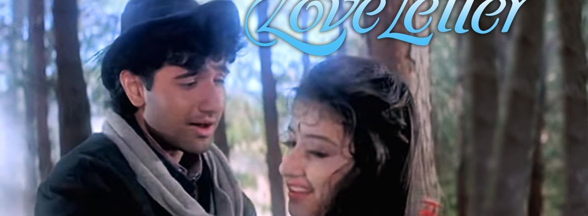 First Love Letter full movie on hotstar