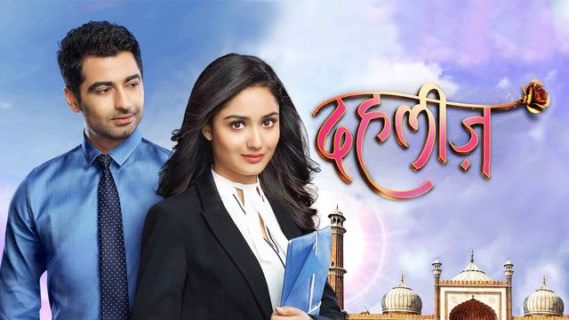 Watch Dahleez Full Episodes Online for Free on hotstar.com