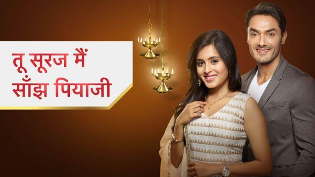 Diya Aur baati Hum Watch Online Full Episodes HD Star Plus