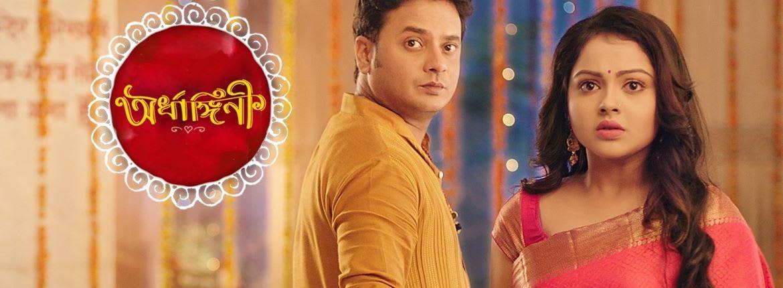 Star Jalsha Movies