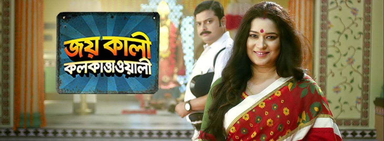 Star jalsha tv serials desitvforum - buranter