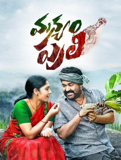 Pokiri telugu movie free download 720p