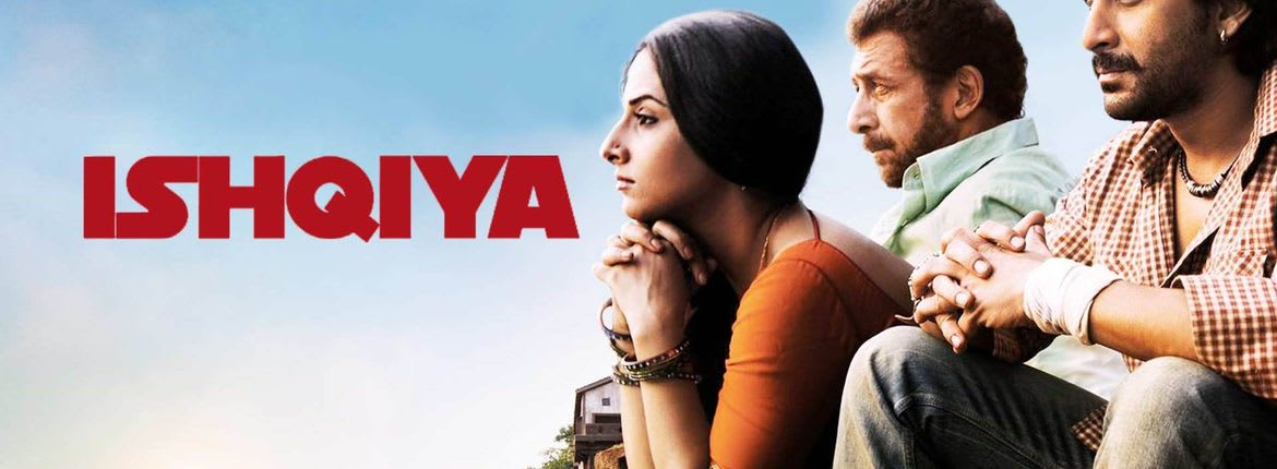 Malayalam Movie Diary Of A Butterfly