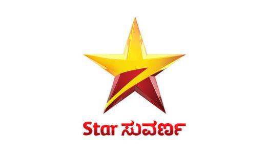 download hotstar serials