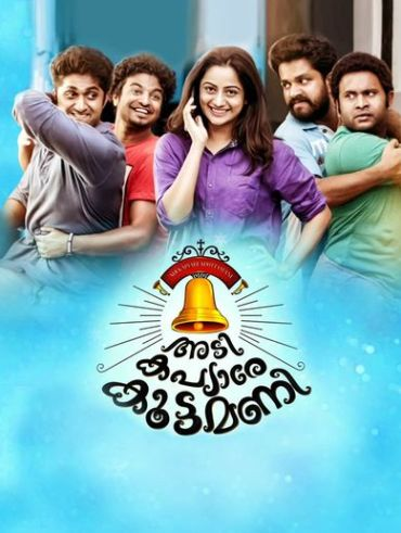 premam tamil dubbed tamilrockers